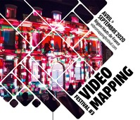 ANNULE - Video mapping sur le cryptoportique